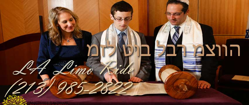 Bar Mitzvah Limo Services Los Angeles